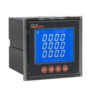 可编程三相电压表