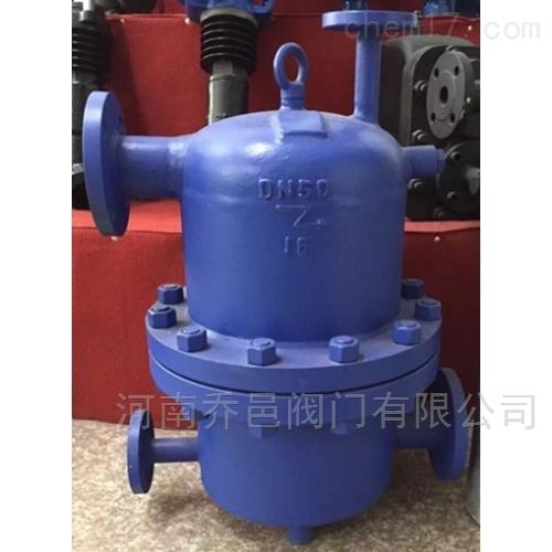 双腔式天然气疏水阀