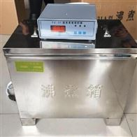 FZ-31A水泥安定性雷氏沸煮箱厂家比价
