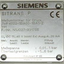 德国进口西门子7mf压力变送器代理报价