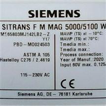 进口德国西门子正品7me流量计价格