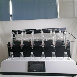 QYZL-6B上海乔跃全自动智能蒸馏仪