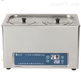 ZX-S22/S24/S26上海知信   恒温水浴锅 水浴槽 不锈钢