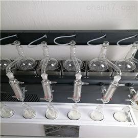QYZL-6B上海乔跃智能一体化蒸馏仪