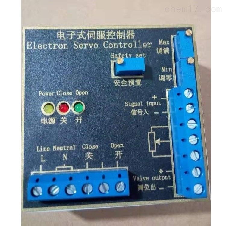 电子式伺服控制器 库号:M180801