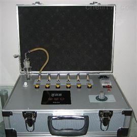 ZRX-14682/分光光度法六合一气体检测仪