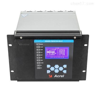 ARB5-E馈线柜弧光保护扩展单元 采集弧光探测信号