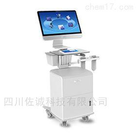 麦普泰格SW-3503型性功能康复治疗仪