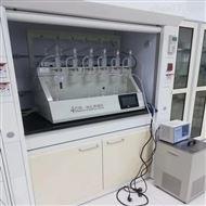 控温型带称重挥发酚一体化蒸馏装置