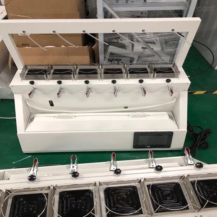 一体式水质氨氮蒸馏仪六个样品