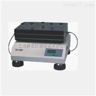 TS-113h63高通量平行合成仪