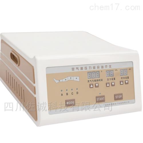 DT-5A型空气波压力综合治疗仪