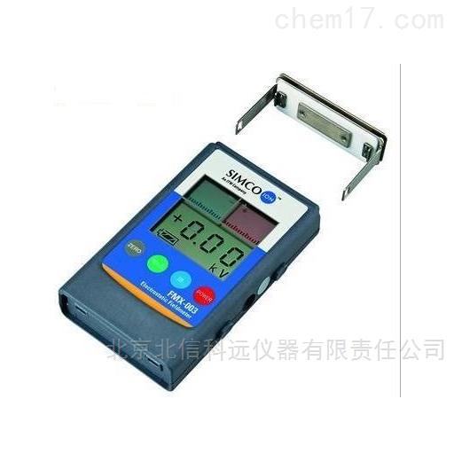 非接触式手提静电场测试仪