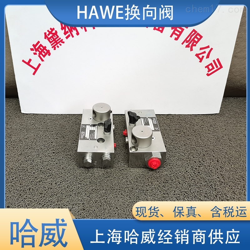 HAWE哈威手动泵