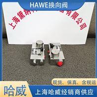 德国HAWE哈威HE 4 AS-400手动泵