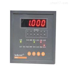 ARC数码管显示功率因数补偿控制器