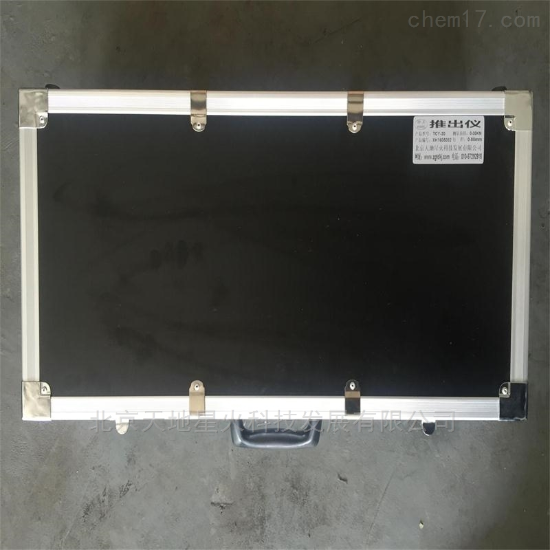 砌體砂漿推出儀測定標準