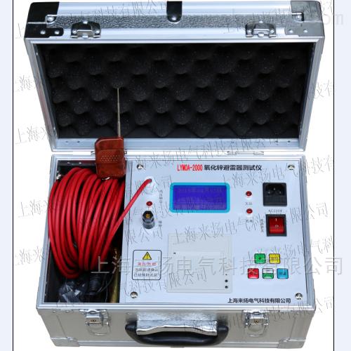 蓄电池供电直流耐压测试仪