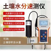 FK-S土壤墒情速测仪价格