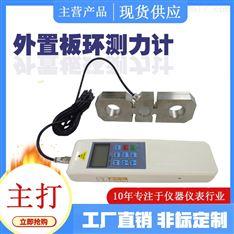 板环式标准测力工具5KN价格