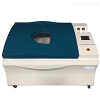 QSFY60PVC盐雾试验箱
