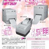 MPT-262F日本NADN进口迷你打印机MP-262F