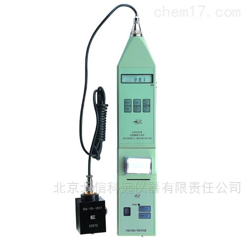 环境振级分析仪