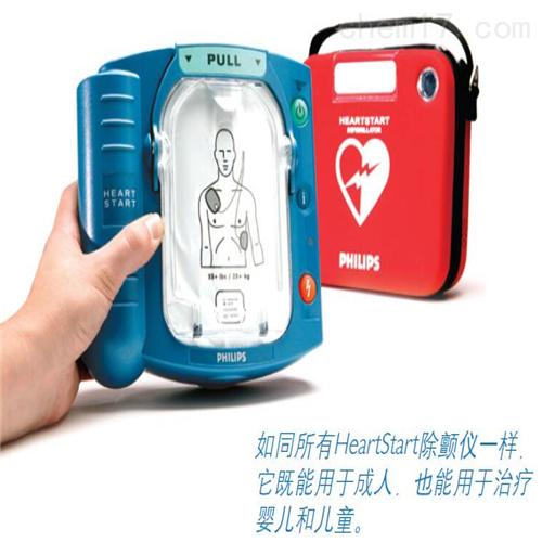 飞利浦HS1自动体外除颤器M5066A