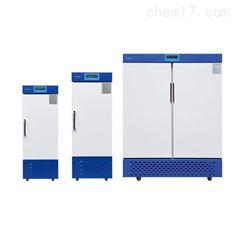人工气候箱(强光)-无氟制冷