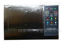 HD-LUV紫外线加速老化试验箱