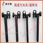 蘇州高度尺劃線器夾鉗 三豐測量尺配件