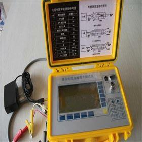 触摸屏高压电缆故障测试仪设备