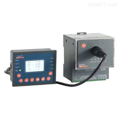 ARD3低壓智能電動機保護器接地漏電保護抗晃電
