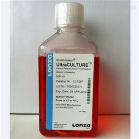 LONZA  UltraCULTURE™MSC干细胞培养基