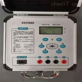 数字型/接地电阻测试仪设备