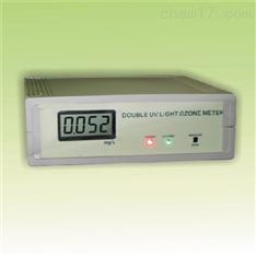 便攜固定兩用高濃度紫外臭氧檢測儀