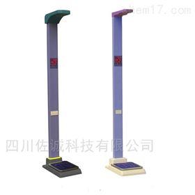 RTCS-150-A型人体身高体重测量仪(成人超声带打印)