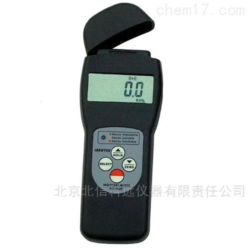 多功能水份仪 感应式水分检测仪  水质分析仪  含水率测量仪