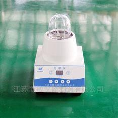 恒敏仪器智能匀浆仪,均质器厂家直销