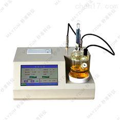 烟油水分测定仪库仑法微量水分检测仪