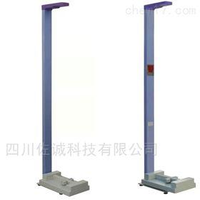 RTCS-150-A型身高体重足长测量仪