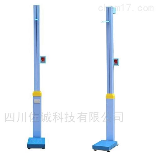 RTCS-150-A型身高体重测量仪(电子式)