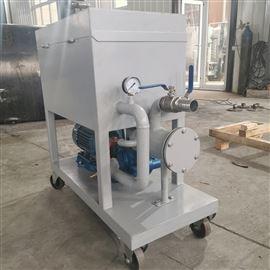 BK-50超大纳污量板框式滤油机