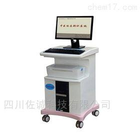 DXQC型中医体质辨识系统