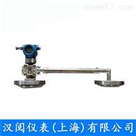 HY5500-P2CS4D2卫生型插入式在线密度计厂家