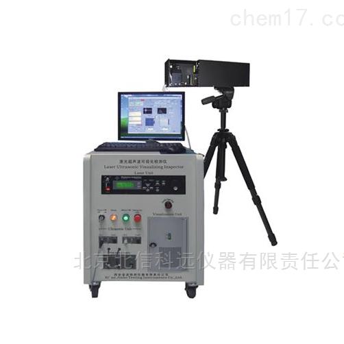 双通道钢铁硬度无损检测自动分选机  钢铁硬度检测分析仪