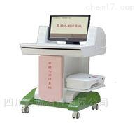 婴幼儿测评系统(A)