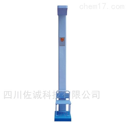 人体身高体重测量仪(婴幼儿体检型)