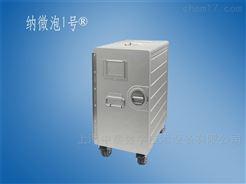 纳微气泡发生器和检测设备