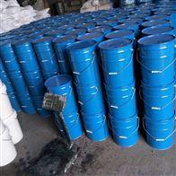 乙烯基树脂 防腐油漆专用 耐高温环氧树脂